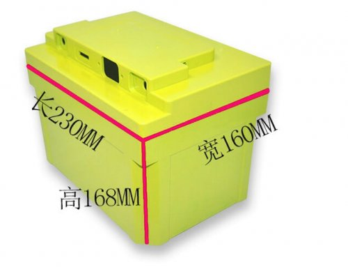 EJ72V-20A lithium battery box fix for 18650 battery 20S8P, Germany Trontek lithium battery box